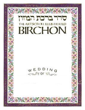 The Art Scroll Birchon