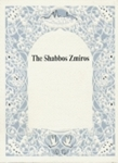 The Shabbos Zmiros