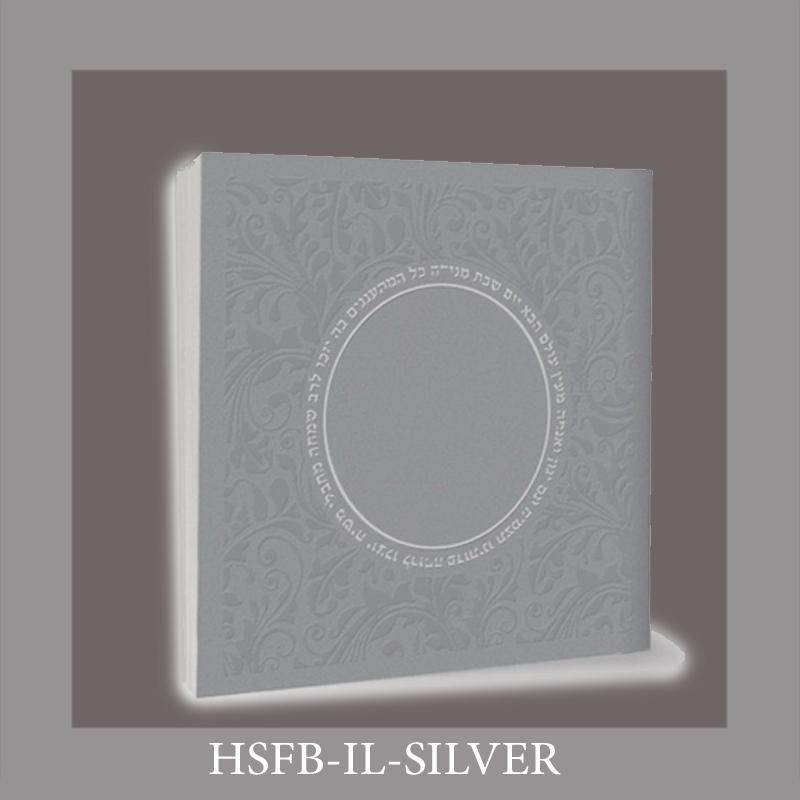 HSFB-IL